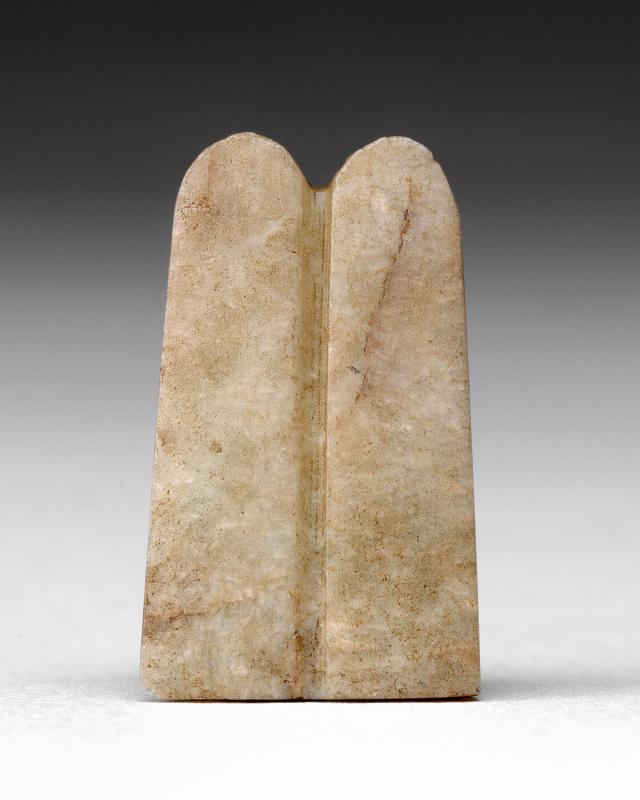 Two Plumes Amulet