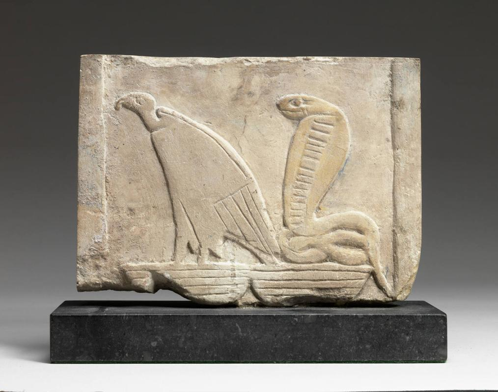 """Egyptian"" limestone plaque"