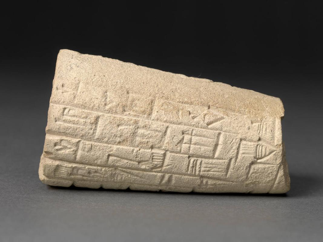 Cylinder with cuneiform