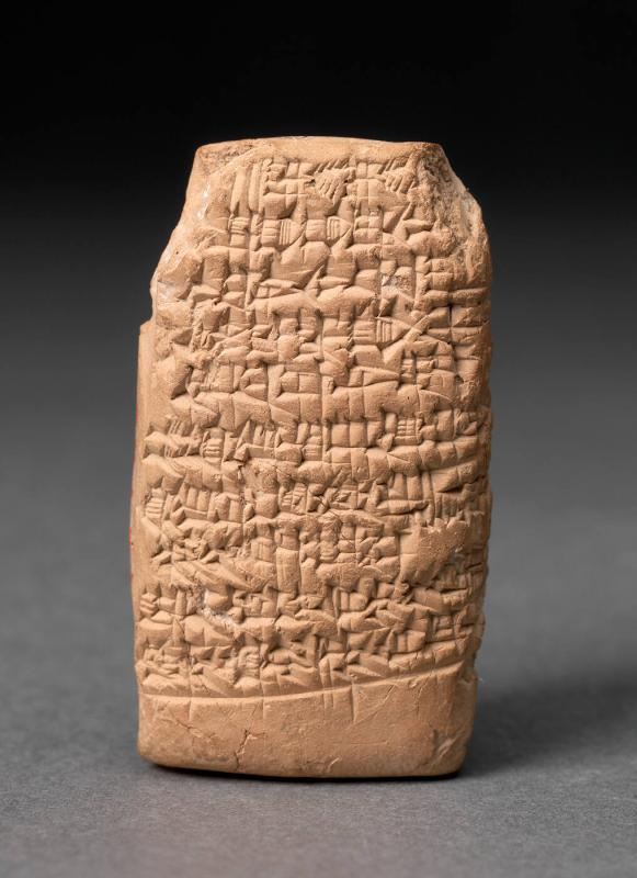 Tablet with cuneiform