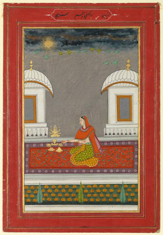 Saindhavi Ragini, Page from a Dispersed Ragamala Set