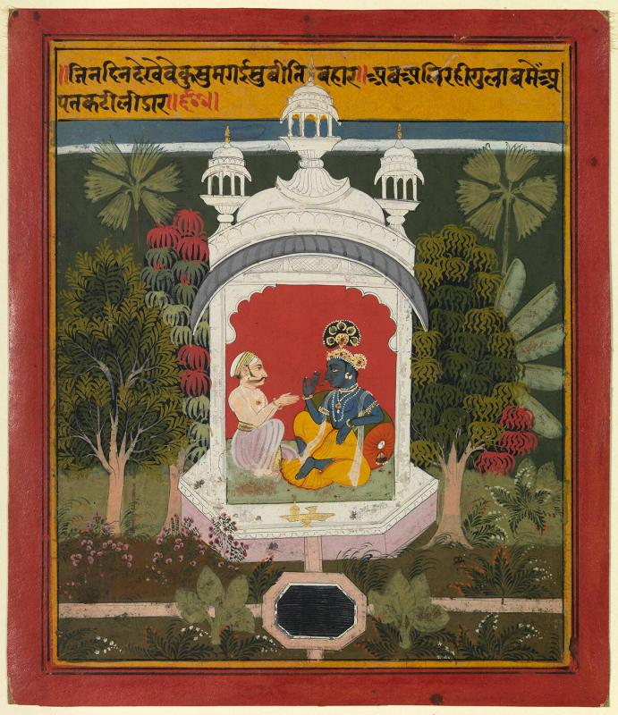 Krishna, Seated in Pavilion, Talking with a Nobleman (from a Satsai of Bihari manuscript)