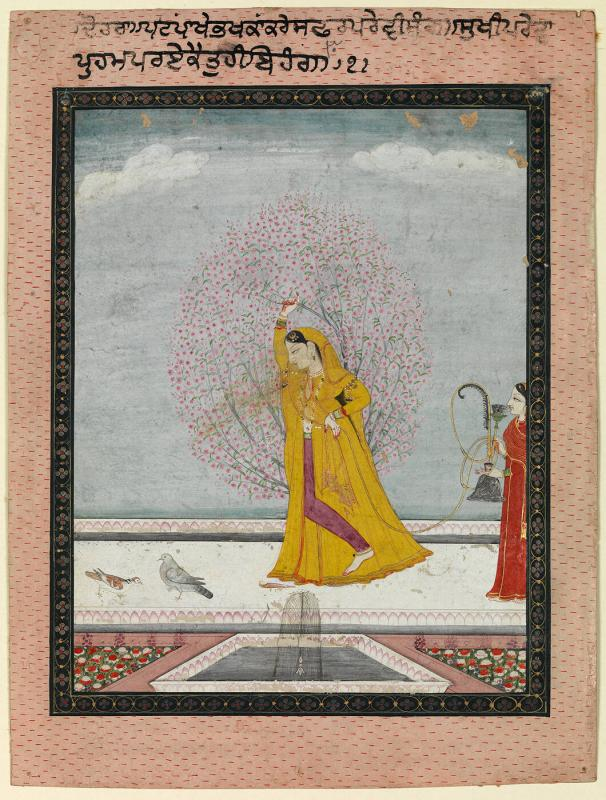 A Lady Beneath a Flowering Tree, Attended by a Maid-servant Holding a Huqqa