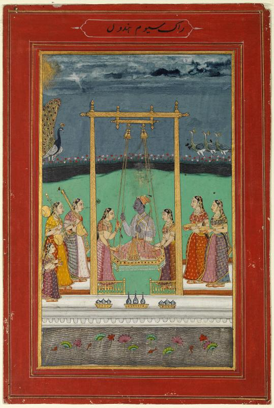 Hindol Raga, Page from a Dispersed Ragamala Set