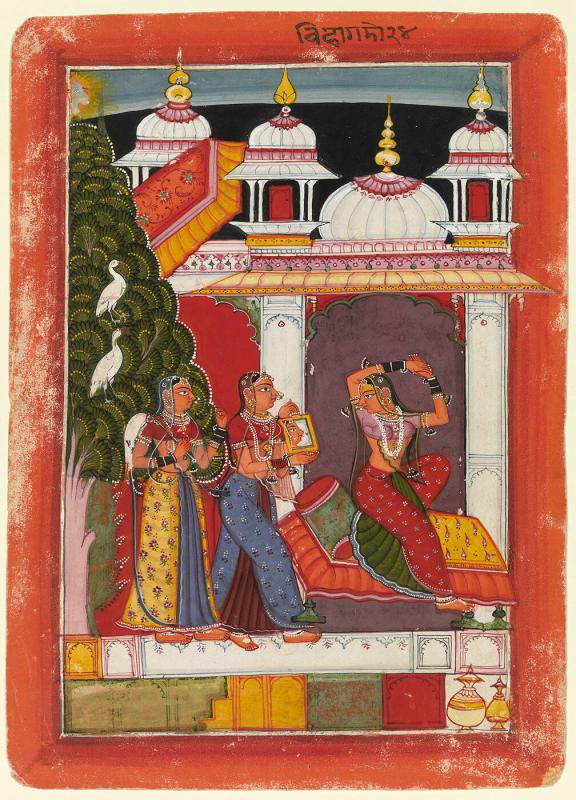 Behag Ragini, Page from a Dispersed Ragamala set