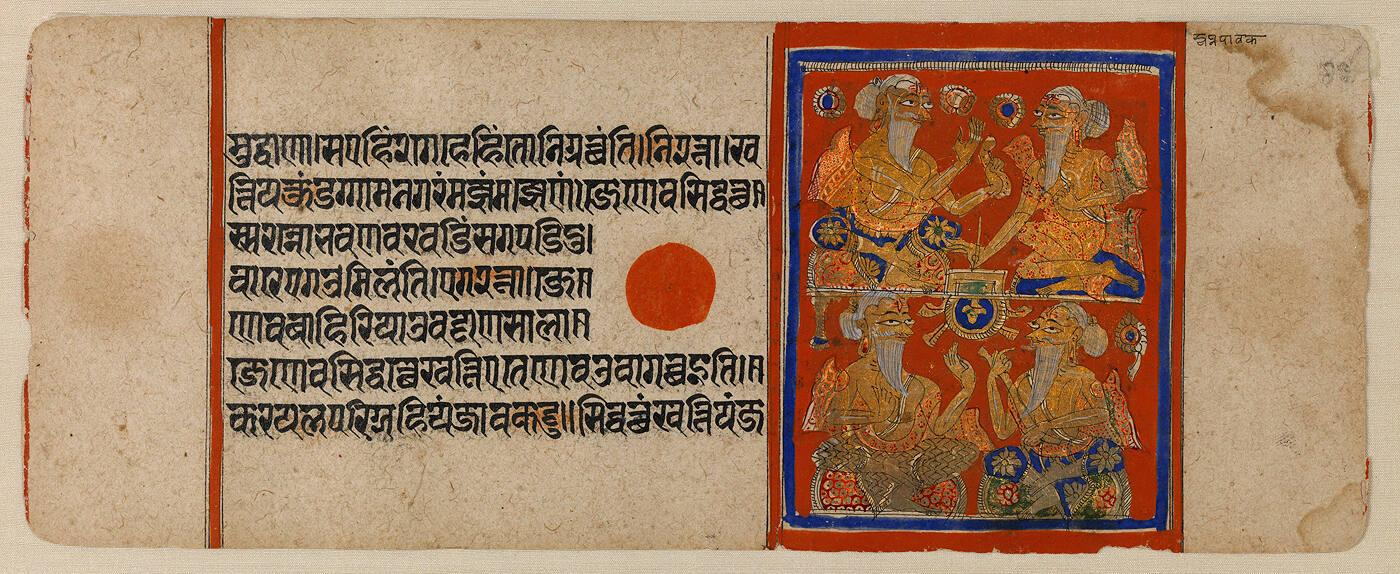 "Four Seated Figures (from a ""Kalpasutra"" manuscript)"