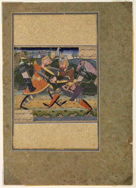 "Sohrab and Rustam Fighting (from a ""Shahnama"" of Firdawsi)"