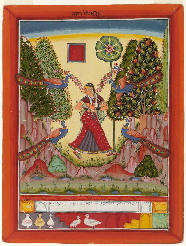 Gauri Ragini, Page from a Dispersed Ragamala Set