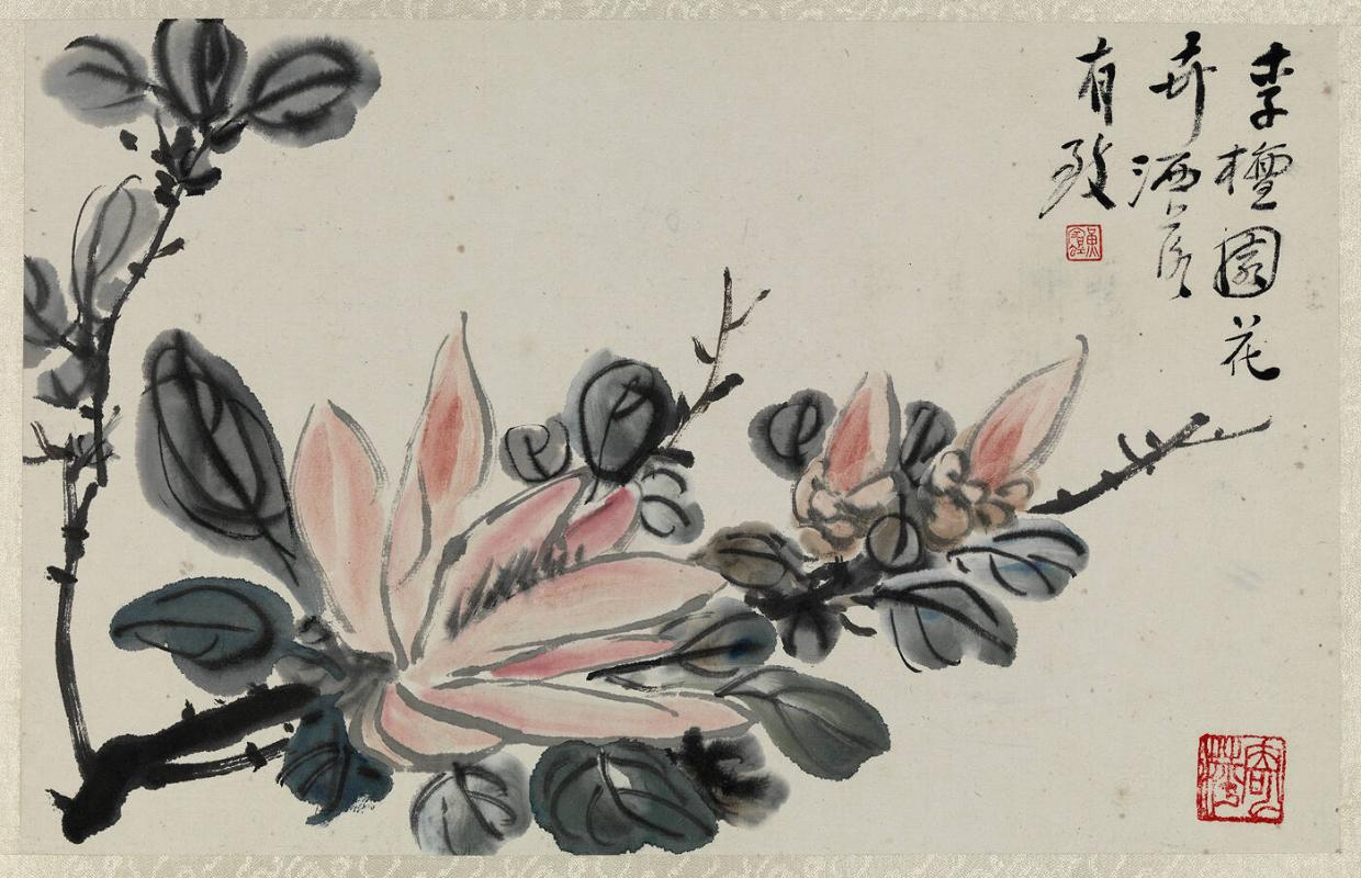 Plum Blossoms and Narcissus (from three album leaves)