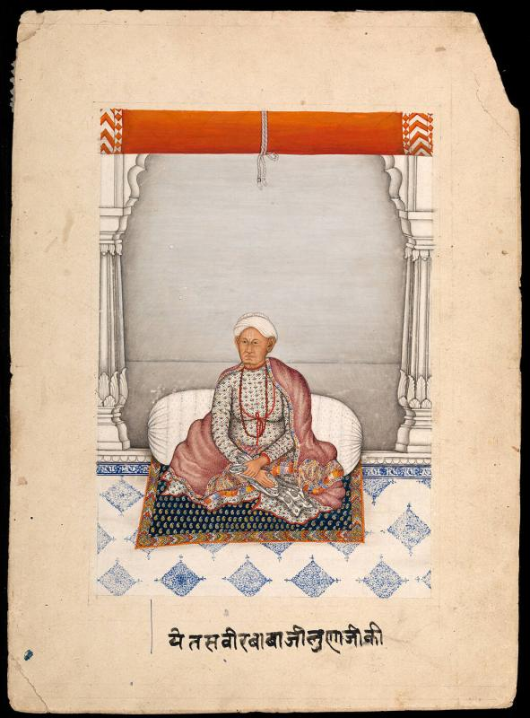 Brahmin seated and elaborately dressed (no border)