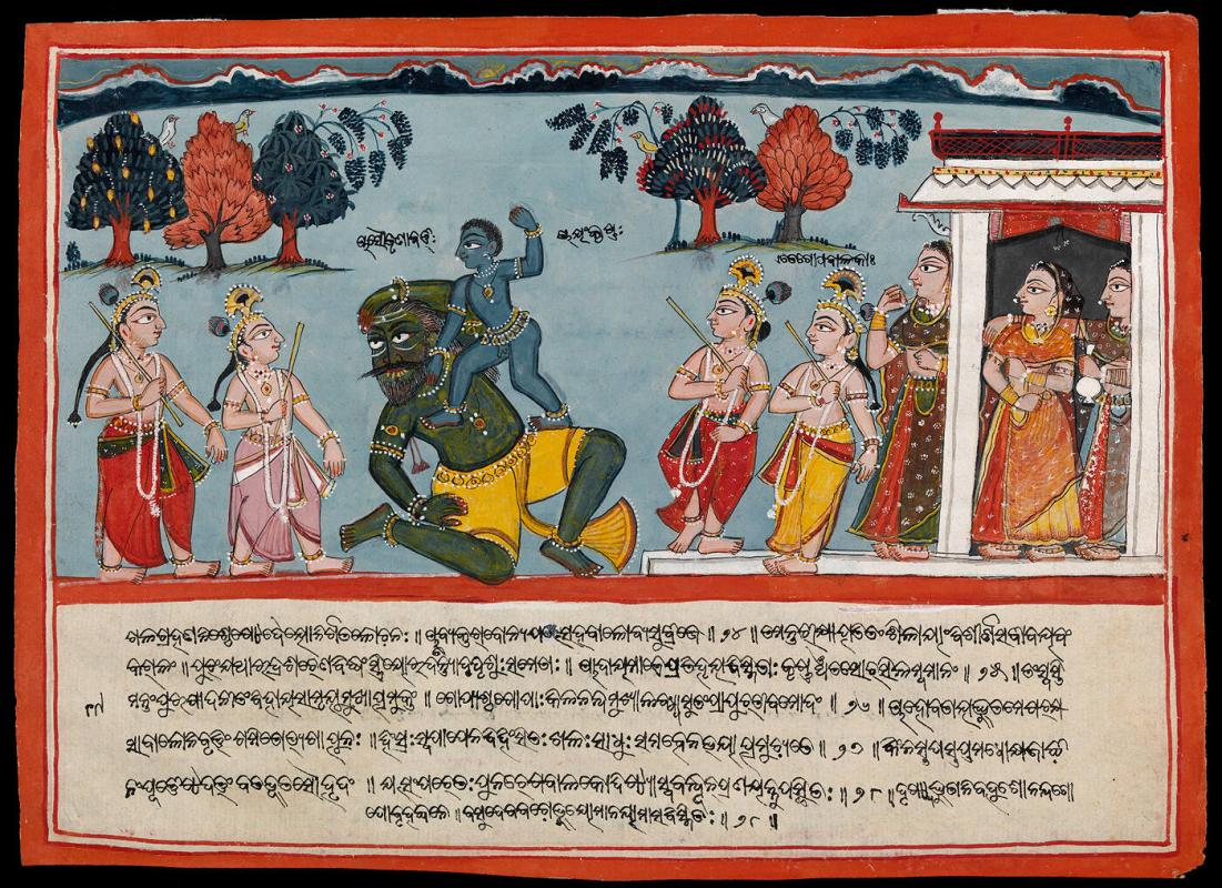 The Infant Krishna fighting a demon and several attendants looking on
