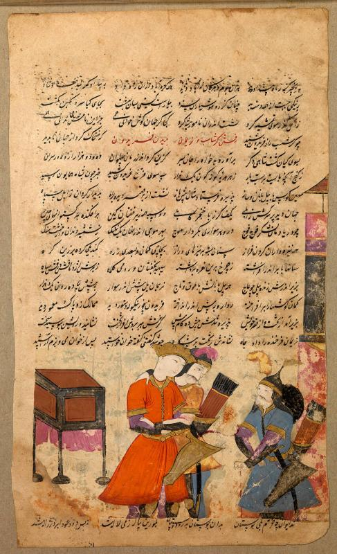 Illustrated Page From a Shahnameh of Ferdowsi