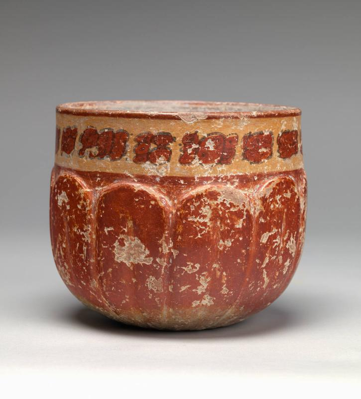 Gadrooned bowl with hieroglyph rim text