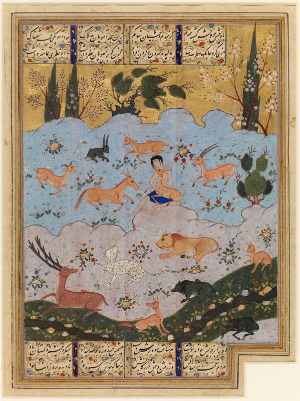 "Majnun in the Wilderness, Surrounded by Animals (from a ""Khamsa"" of Nizami manuscript)"