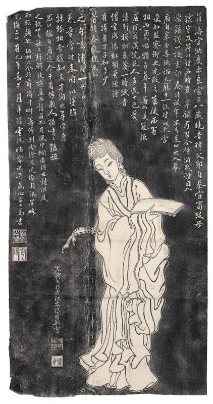 Untitled: Robed figure holding tablet with calligraphy