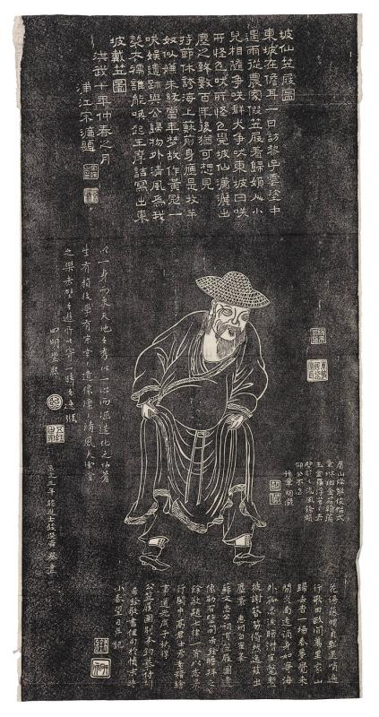 Untitled: Robed male figure; with calligraphy