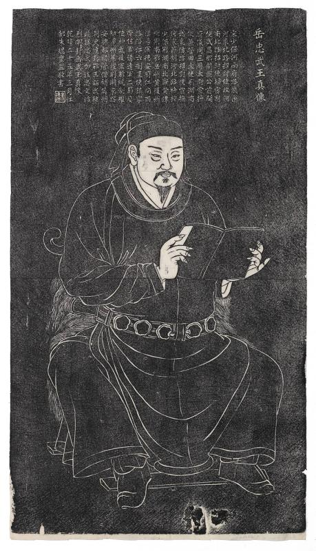 Untitled: seated man, reading; with calligraphy