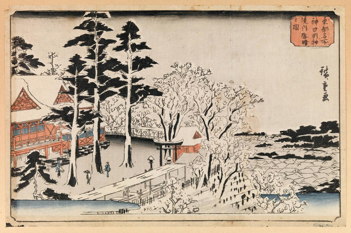 "Kanda Myojin, Keidai Yukibare no Zu (Clear Weather after snow at the Kanda Myojin Shrine) (from the series ""Famous Places in the Eastern Capital"")"