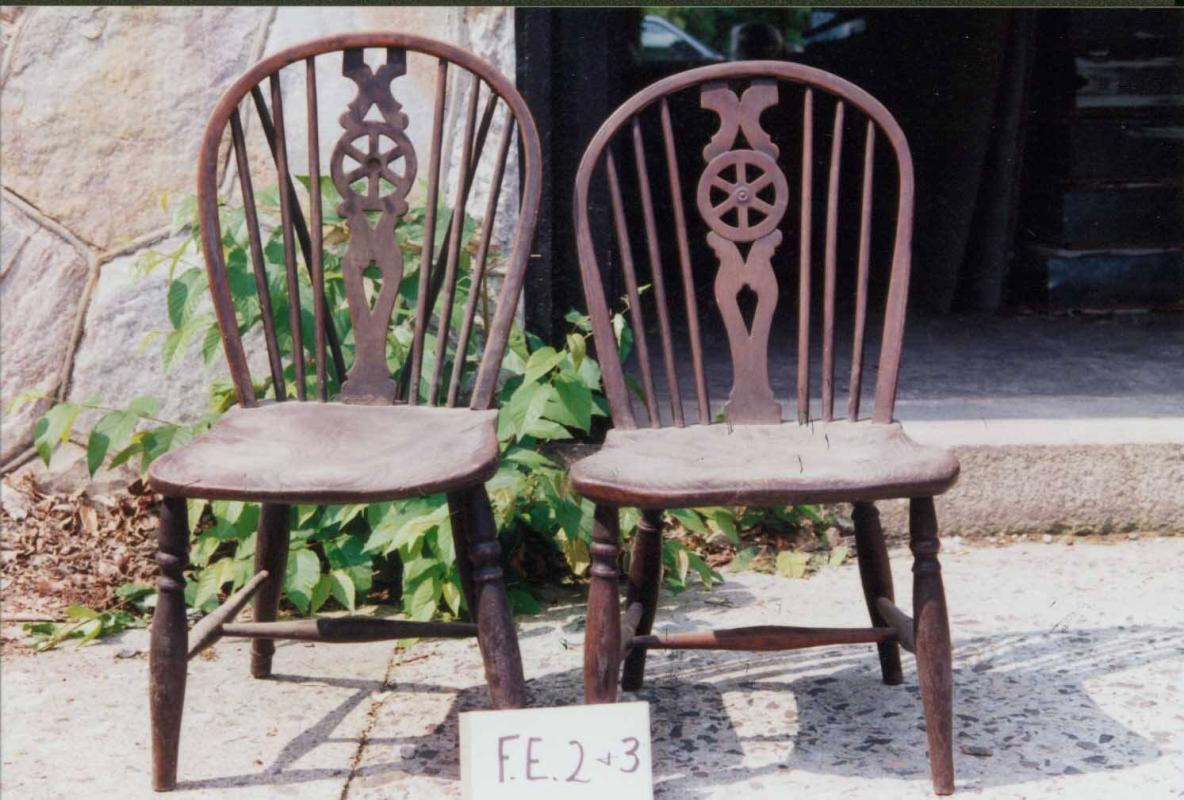 Bow-Back Windsor Side Chair