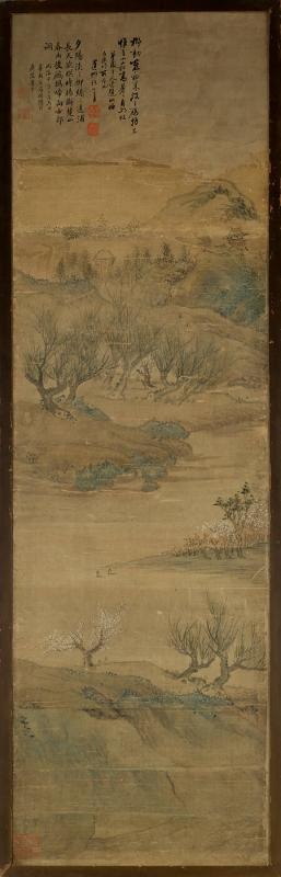 Landscape with boats on a lake and blossoming trees