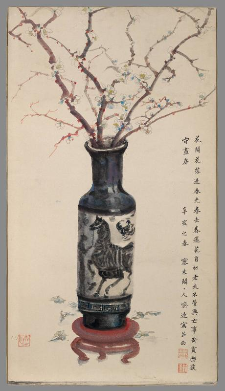 Vase with Plum Blossoms