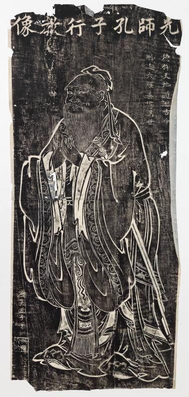 Untitled: Bearded, robed figure; with calligraphy