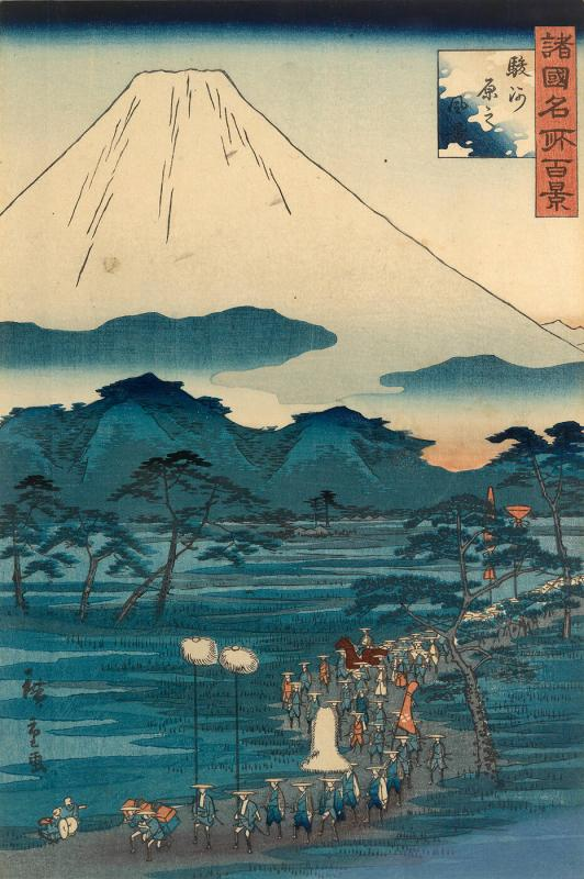 "View at Hara in Suruga Province (Suruga Hara no fukei) (from the series ""One Hundred Famous Views in the Various Provinces"" (Shokoku meisho hyakkei))"