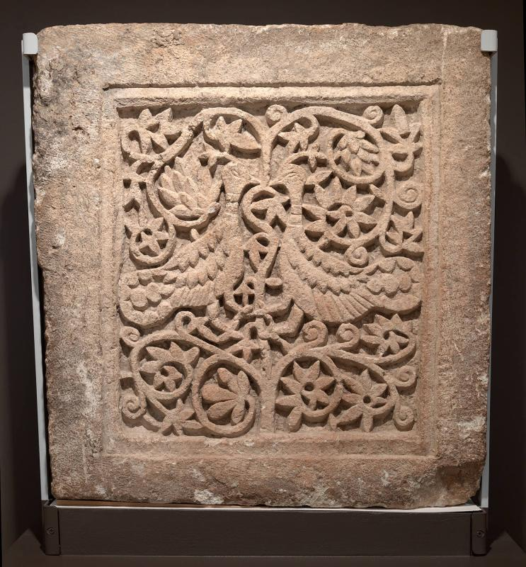 Relief Slab from an Altar Enclosure