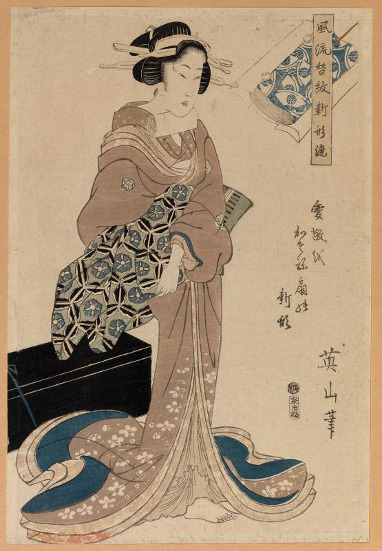 A Geisha-girl standing with green robe
