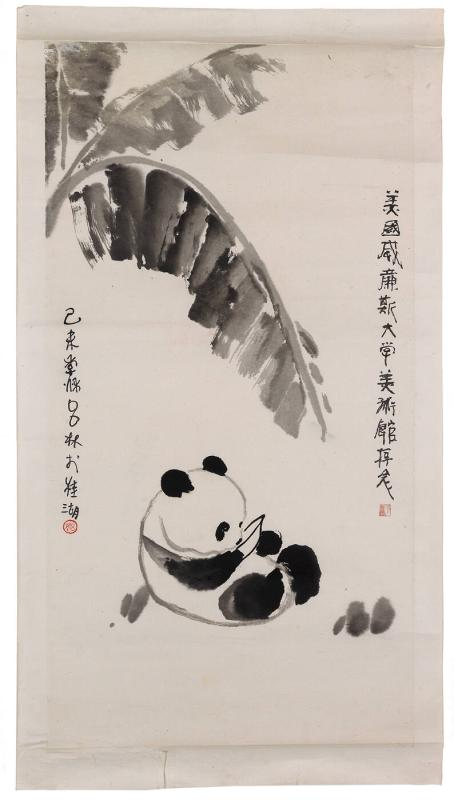 Untitled: Panda drinking from a bowl
