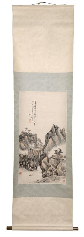 Landscape of Mt. Huang