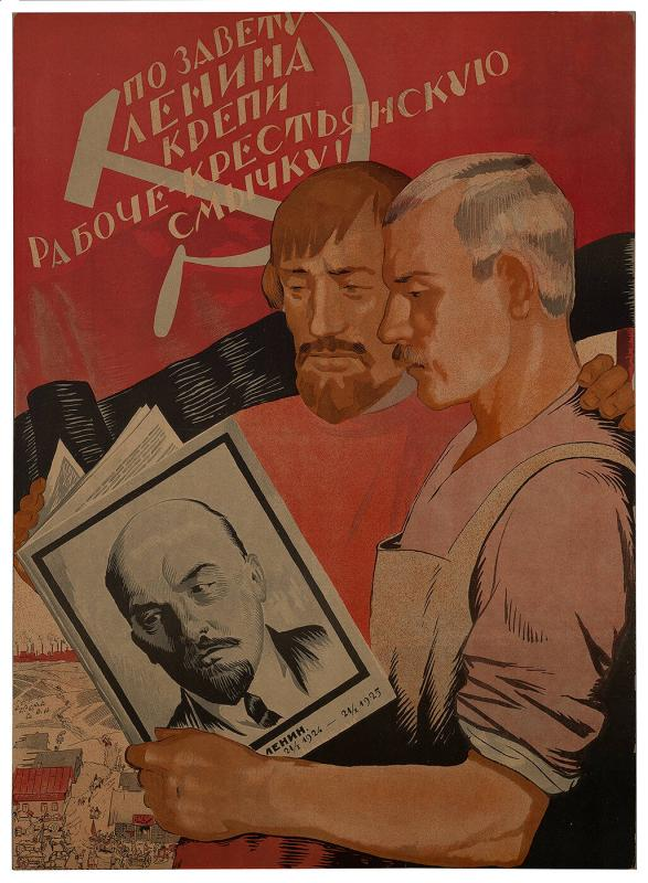 At Lenin's behest, strengthen the bond between workers and peasants