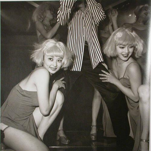 "Dancers in a Nightclub, Beijing, (from ""The Chinese"")"