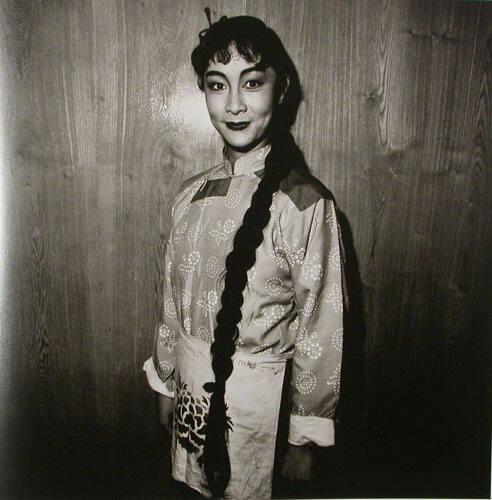 "An Actress of Revolutionary Opera, Beijing, (from ""The Chinese"")"