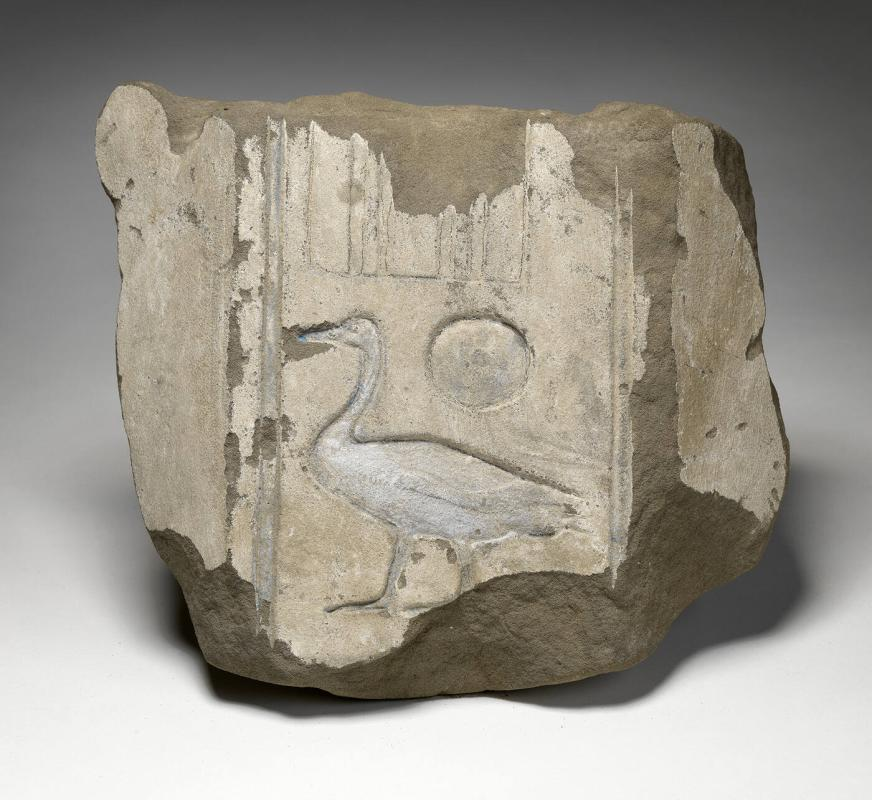 Relief Fragment with bird (stele)